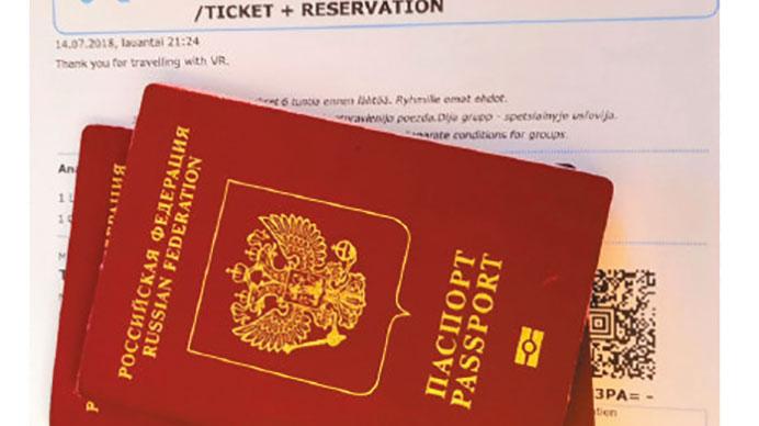 Новые требования для визы